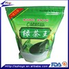 standing up poly green tea package pouch