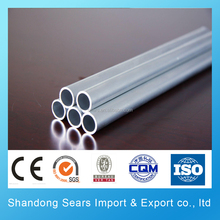 thin wall aluminum tube aluminum corrugated tube 6061 6063 7075 aluminum foil tube