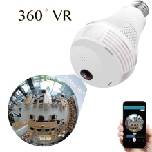 Home Security system Camera 960P 1.3MP LED mini FishEye 360 degree CCTV VR hidden Wireless IP Wifi Light Bulb Panoramic Camera