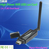 802.11n Dualband 300mbps 5.8G lan card wireless USB adapter