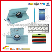Cover case for samsung galaxy tab 2 10.1 China manufacturer