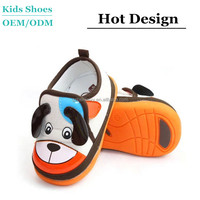 Cute design cool boys snoopy casual shoes bulk price wholesale latest design boys shoes
