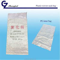 Plastic woven sack bag, PP bag, with or without PE inner bag, food grade