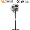 Electric Stand Fan XW 01
