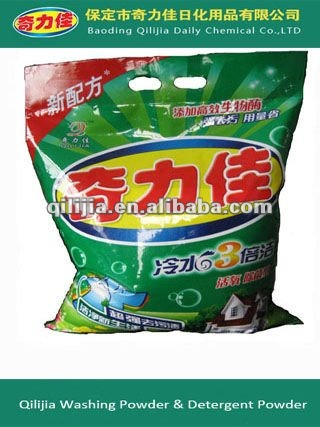 Oil Stain Removing Detergent Powder