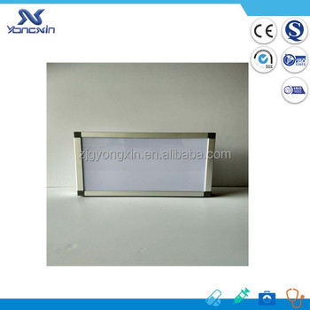 YX-N Medical LED View Lamps /Film Negatoscope/ X Ray View Box