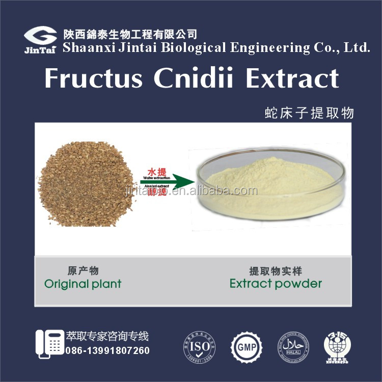 Fructus Cnidii Extract powder/foods containing omega 3 fatty acids