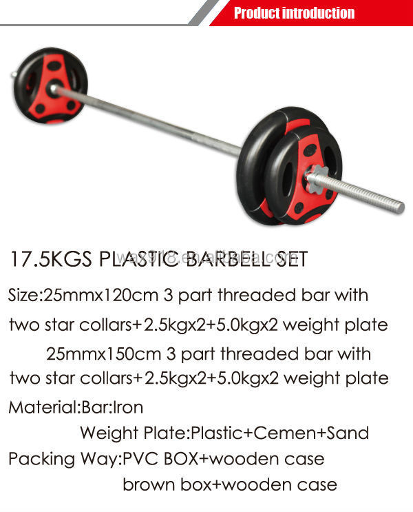 17.5kg barbell equipment,Plastic Cement adjustable dumbbell set for weight lift training
