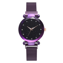 1904 Luxury Crystal Star Sky Women Watches Purple Lady Steel Strap Magnetic Buckle Bracelet Watch Gift Clock