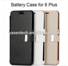 5800mAh External power bank case Power pack Charger Backup Battery Case Leather Wallet power case for iPhone 6 plus