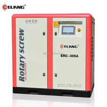 30hp ELANG oil cooled PM variable speed screw air compressor ERC-30SA