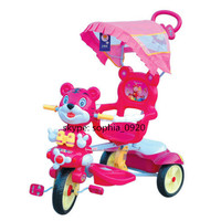 Fab N Funky Musical Tricycle Animal Face with Canopy and Push Handle, baby tricycle