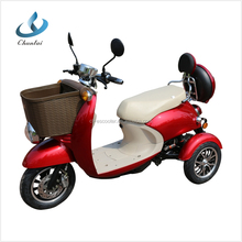 500W cheap adult tricycle CE approve three wheel electric tricycle