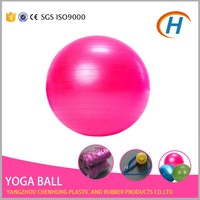 65cm pvc exercise yoga ball with foot pump , pvc gymnastics yoga ball , fitness yoga ball factory