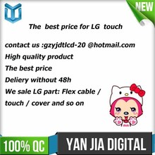 Hot new product for lg p100 p700 lcd touch screen