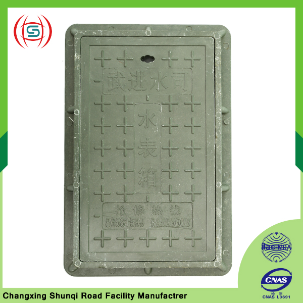 Composite Water Meter Manhole Cover / Water Well Cover 500x300x4