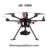 quadcopter drones equipped with thermal imaging agriculture sprayer drone professional with mini drone quadcopter camera