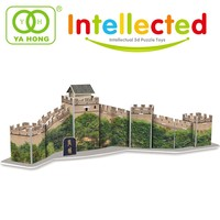 The Great Wall of China 3D scale model puzzle