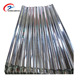 Best price 0.13 mm thick aluminum galvanized calamine corrugated zinc Iron Roofing Sheet Metal