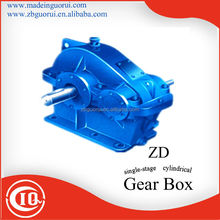 ZD cylindrical gear reducer for roller press /transmission gearbox