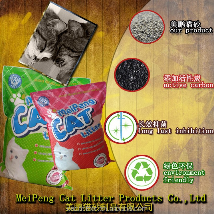best sell of bentonite free dust flea kill deodorization cat litter for pet clean