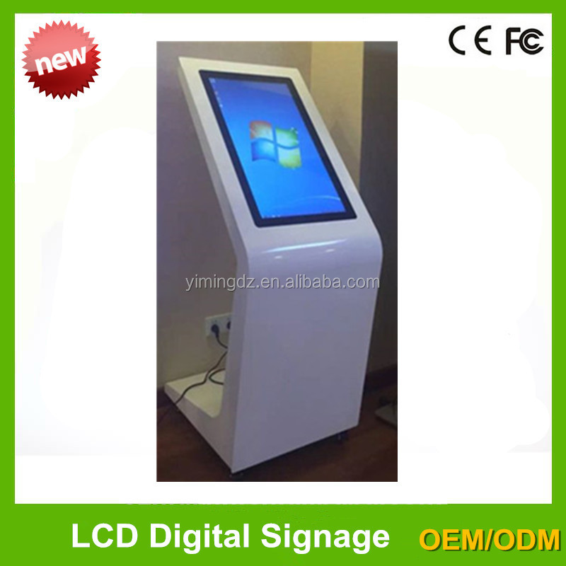 43inch touch all in one kiosk multimedia touchscreen information kiosk