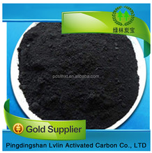 Sugar Glucose Refinery Wood Based Activated Carbon For Sale/ Wood Powdered Activated Carbon Price in kg/Price per Ton