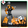 Alloy Toys Deformation Engineering Vehicle For