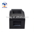 TA-76IINC POS thermal printer