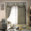 luxurious curtains with valance high end curtains