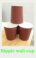 hot popular automatic paper cup coaster making machine(ZWT-35)