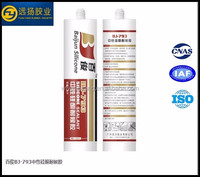 Construction Marble Silicone Sealant For Glass Curtain Wall