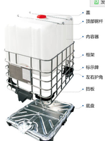 IBC PLASTIC TANK FOR CHEM USAGE AND OTHER LIQUID
