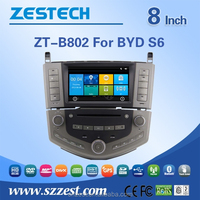car stereo bluetooth BYD S6 car stereo bluetooth with dvd gps navigation