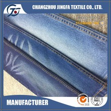 Custom pure cotton thin denim fabric jeans