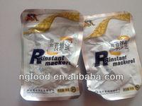Nan Guang Sardine In Tin canned food