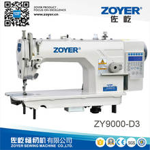 ZY9000-D3 Zoyer Computer Lockstitch Industrial Sewing Machine lockstitch