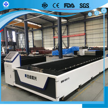 Hot sale cnc 500w 700w 1kw 2kw 8mm carbon steel cutting fiber laser price
