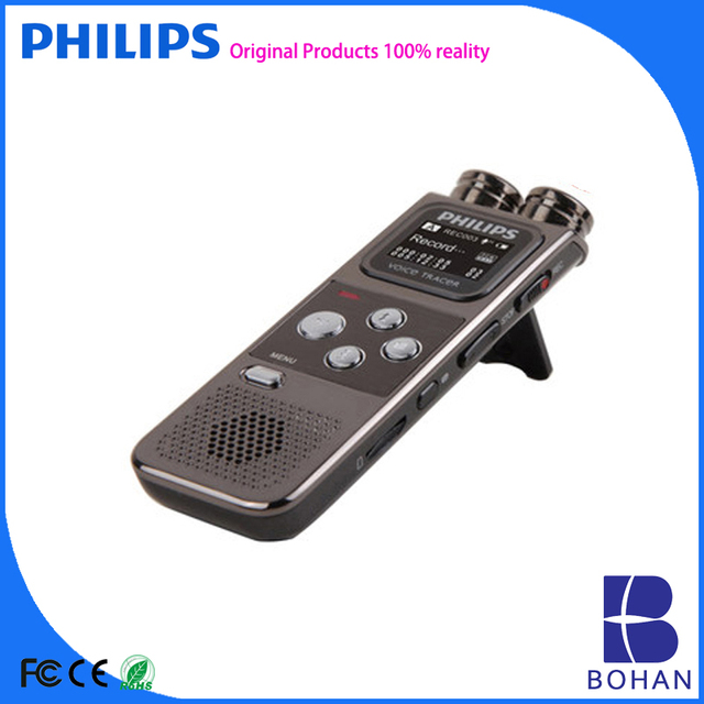 PHILIPS Voice Recorder Online Free Download for PC