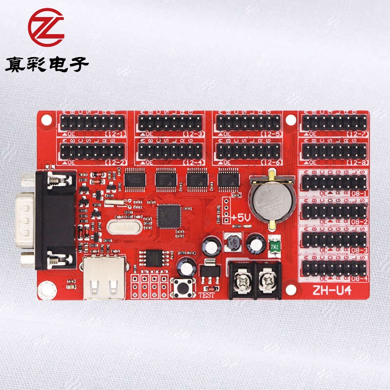 ZH-U4 USB port U-disk LED screen display ZH-U4 control card for <strong>P10</strong> module