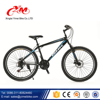 Alibaba China bike shop/hot sale 26 inch mountain bicycle/downhill ...