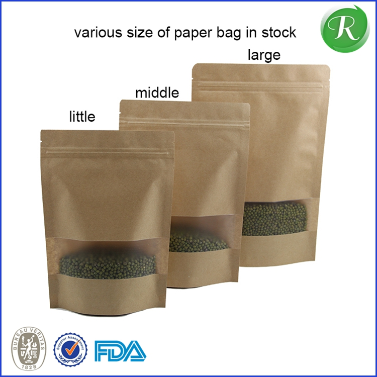 Custom cookie packaging food packaging /kraft paper bag
