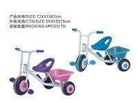 Mini Baby pedal tricycle