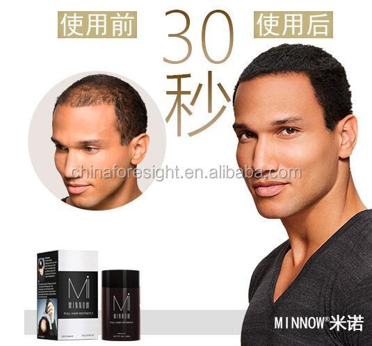 2017 hot selling hair fibers to cure receding hairline 00645.jpg