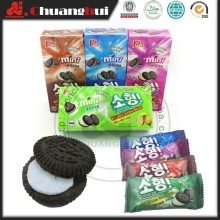 Similar Oreos Cookies / 160g Box Packing Chocolate Sandwich Biscuits