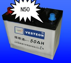 12v maintenance free car battery Korea dry battery with cheap price
