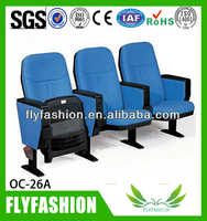Furnitue Guangzhou chair hot sale auditorium chair/cinema chairs /commercial theater seats OC-26A