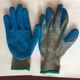 Hot sale cheap cotton latex coated gloves