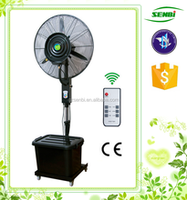 with remote control 26 inch water mist cooling system outdoor mist fan 30 inch industrial fan with mist