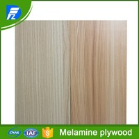 Cheap melamine Plywood from Guigang Guangxi supplier